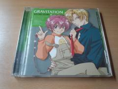 ドラマCD「グラビテーションGRAVITATION Sound Story 2」
