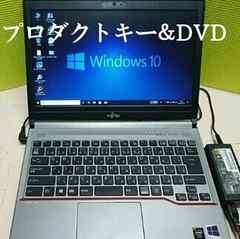 Windows10 インストールDVDプロダクトキーセット 32bit版