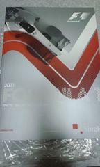 F1 2011 シンガポール海外パンフレット 新品 暗室ビニール保管