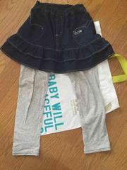 KP*ニットプランナー☆レギンス付スカート☆140cm☆美品☆