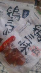 アラタ国産『鶏三味』ソフトささみX�A袋(*^^*)