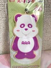 AAA☆え〜パンダ♪アイシングクッキーマスコット【宇野実彩子】