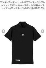 アンダーアーマー ヒートギアシャツ サイズL