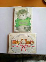 メッセージ カード 誕生日 封筒 セット 猫ちゃん 2個セット ねこ
