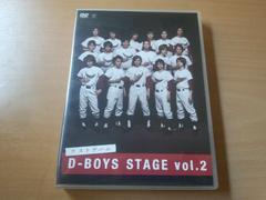 DVD「D-BOYS STAGE Vol.2 ラストゲーム」舞台 城田優/柳浩太郎●