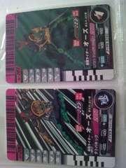 2枚セットガンバライド非売品[P206&P207/オーズ]ユニクロ・Jrアパレル特典コンプ