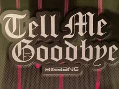 激安!超レア☆BIGBANG/Tell Me Goodbye☆初回盤/CD+DVD☆超美品