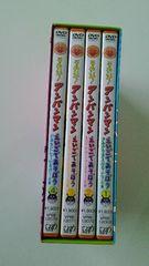 アンパンマン英語で遊ぼうDVD4枚セットまとめ売り知育