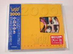中島みゆき/Singles 2000/未開封-全14曲 糸 地上の星-収録