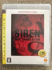 サイレン ニュートランスレーション 美品 PS3
