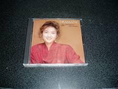 CD「久野綾希子/ドラマティック」劇団四季 89年盤
