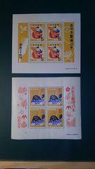 年賀小型切手シート【未使用】だんじり&鯛えびす