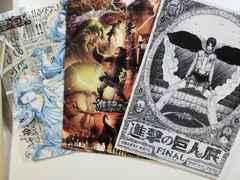 未使用 クリアファイル 3柄1組 進撃の巨人/セブンイレブンコラボ ¥980