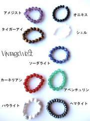 天然石プレーン リング 指輪◆新品/メンズ/レディース/サーフ山下智久キムタク