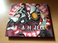 CD「A.N.JELL WITH TBS系金曜ドラマ「美男ですね」Kis-My-Ft2●