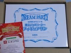 当選品☆KIRIN 東京ディズニーシー オリジナル フィギュアリン☆非売品