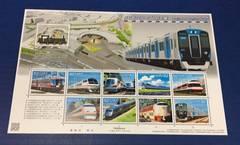 H29. 鉄道シリーズ 第5集【通常版】82円切手 1シート★のり式