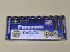 新品 パナソニック エボルタ 単4形 アルカリ乾電池 20本