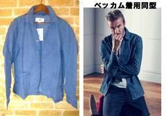 新品H&M ベッカム着用同型 デニムジャケット M L