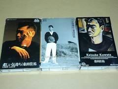 カセットテープ 3品 80年代桑田佳祐ソロ