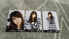 元AKB48大島優子☆公式写真〜2011年福袋生写真まとめ3枚セット!