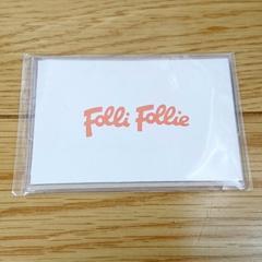 FolliFollie フォリフォリ 油取り紙 油とり紙 あぶらとり紙 未使用
