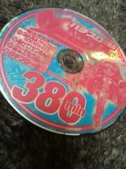 パチスロ実戦術 MARIA Vol.8 付録DVD