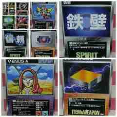 スーパーロボット大戦スクランブルギャザー カード35枚セット