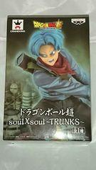 ドラゴンボール超 soul×soul TRUNKS トランクス