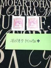 未使用600円収入印紙(新柄)2枚1200円分◆モバペイ歓迎