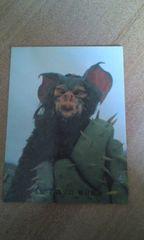 カルビー 旧仮面ライダーカード 472番 中古品