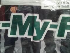Kis-My-Ft2セブンイレブンくじラストスペシャル賞2WAYブランケットKis-My-Ft7キスマイ