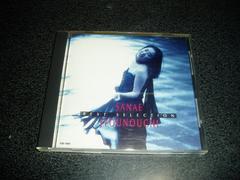 CD「城之内早苗/ベストセクション」95年盤