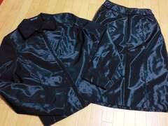 コムサデモード/COMMジャケットアウタースカート上下セット黒