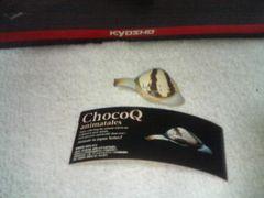 チョコQ   アニマルズ7  ハマグリ