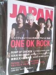 ROCKIN' ON JAPAN/ONE OK ROCK 2013年4月号