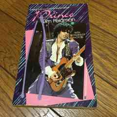 レア プリンス 1985年 洋書 ミネアポリスサウンド 美品