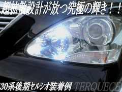 mLED】ジャスティM910F系ハロゲン車用/ポジションランプ超拡散6連ホワイト
