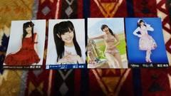 元AKB48渡辺麻友☆公式生写真〜まとめ売り8枚セット!