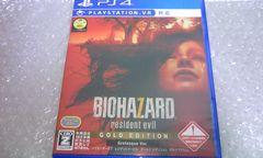 PS4 バイオハザード7 ゴールドエディション グロテスクVer