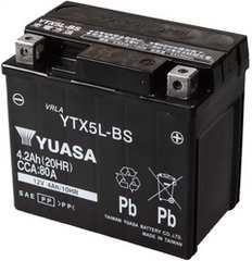 シールド型 バイク用バッテリー YTX5L-BS