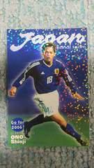 2003 カルビー日本代表カード IN-07 小野 伸二