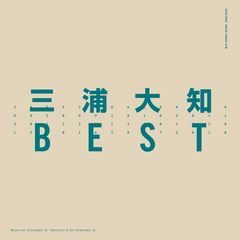 三浦大知 BEST(2CD+DVD)☆