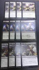 MTG 黒の除去カードセット(日本語版)18枚セット