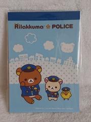 リラックマ×POLICE☆メモ帳★警察限定★
