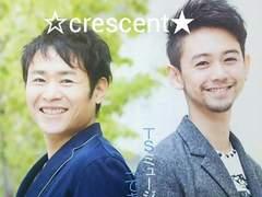柳下大×坂元健児/切り抜き/2014年
