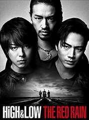 HIGH&LOW映画THE RED RAIN
