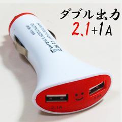 車載シガーソケットUSB充電器 赤◇ 変換器 2A 2ポート 2000mA タブレットに