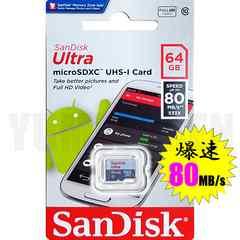 送料無料△SANDISK 64GB 激速Class10 クラス10 microSDXC マイクロSD