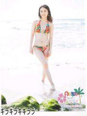 大島優子�BAKB48*海外旅行日記〜ハワイはハワイ〜DVD版[生写真]